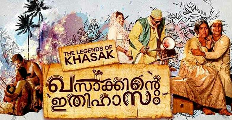 Technical Innovation in Theatre: The Legends of Khasak